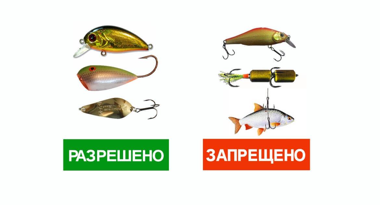 разрешается ли ловить рыбу на одну удочку