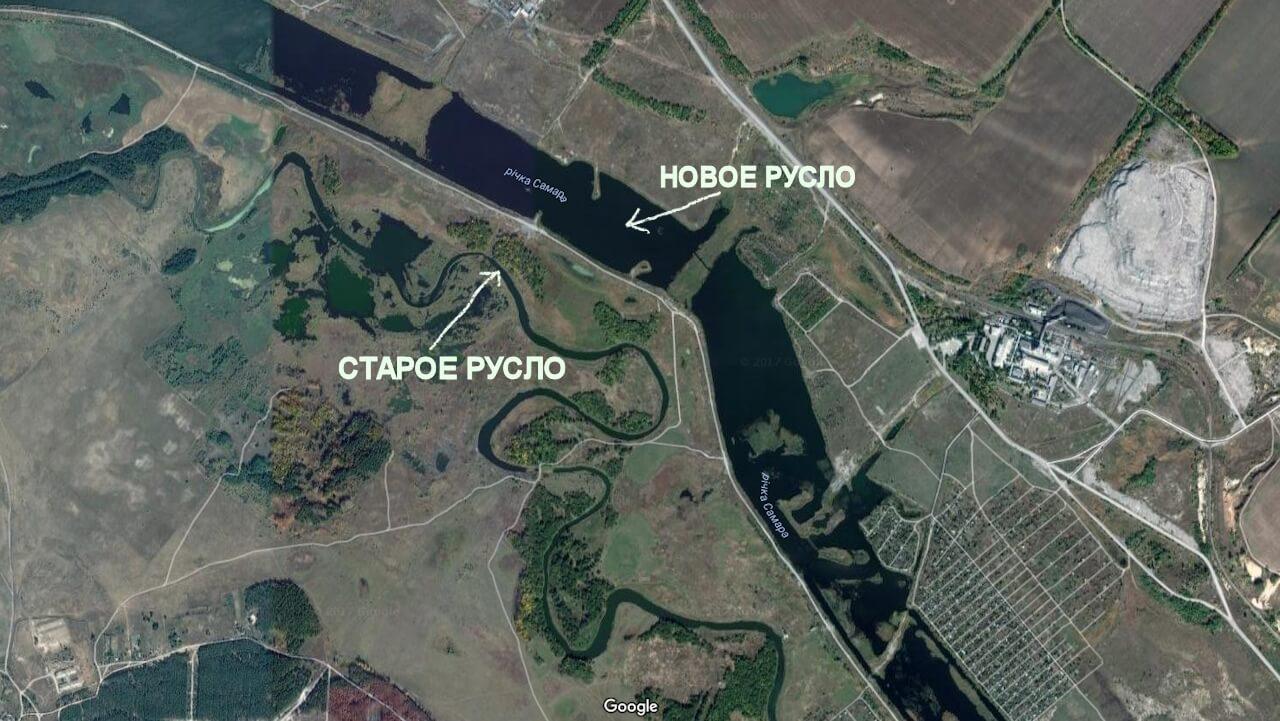 Река Самара / Старое и Новое русло этой реки в районе Павлограда