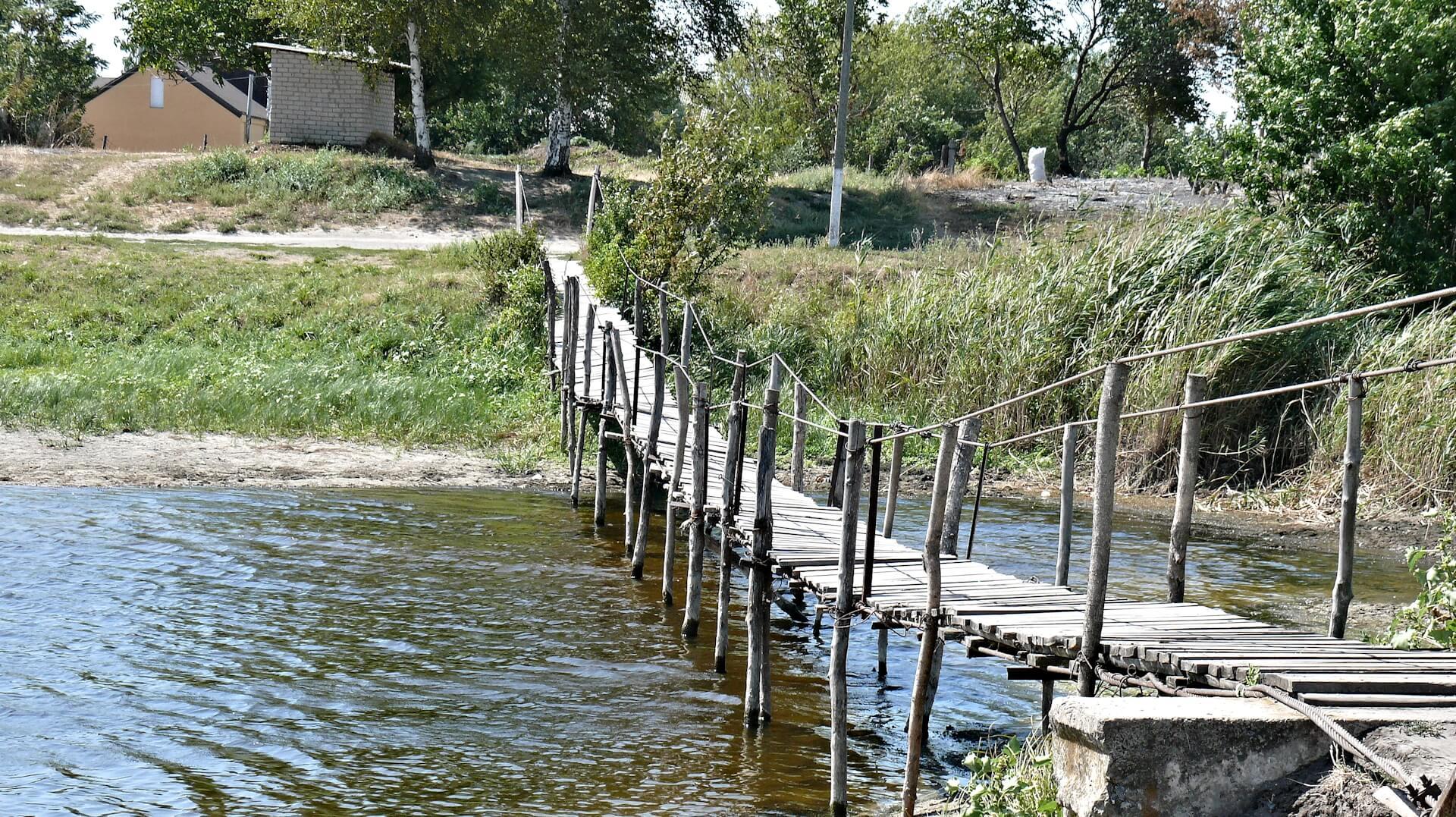 Центральный мост села Богуслав