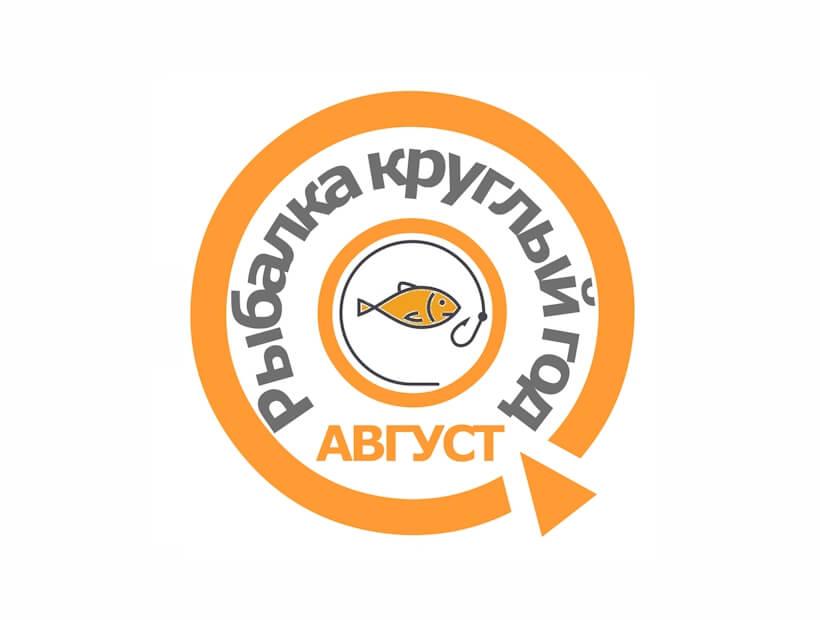 Рыбалка в августе в Украине
