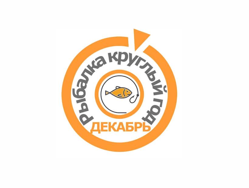 Рыбалка в декабре в Украине