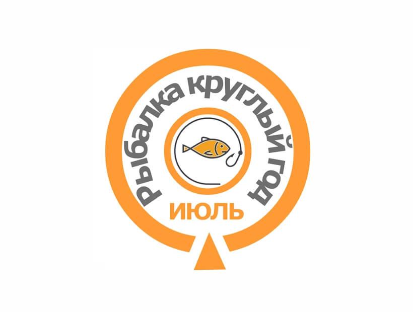 Рыбалка в июле в Украине
