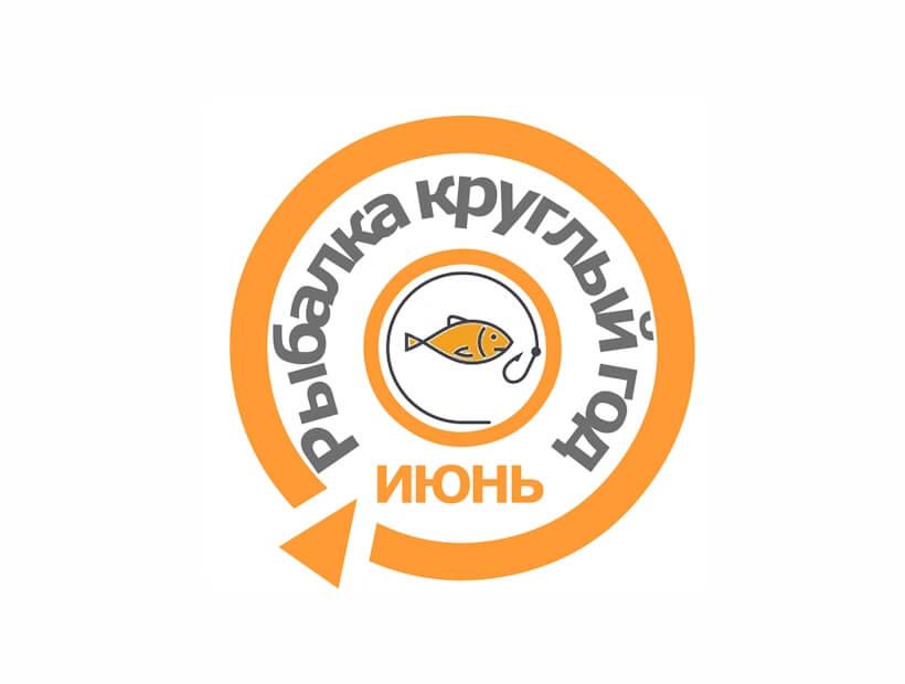 Рыбалка в июне в Украине