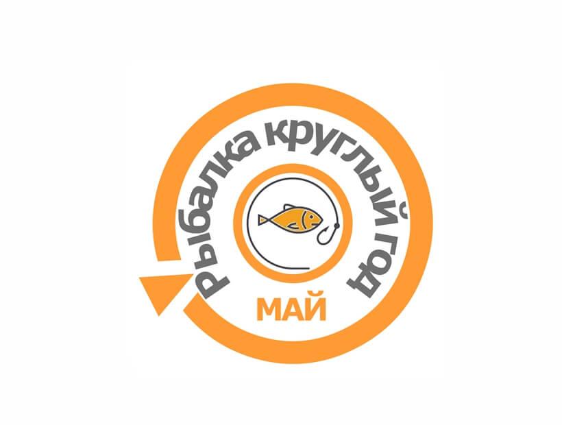 Рыбалка в мае в Украине