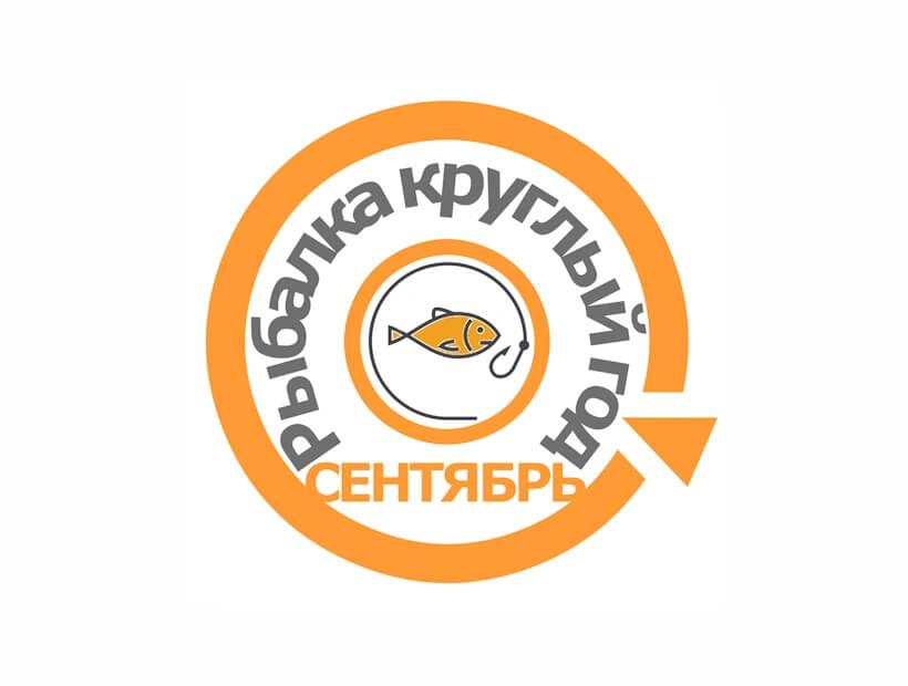 Рыбалка в сентябре в Украине