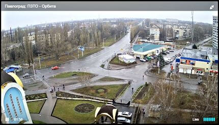 Смотреть он лайн веб-камера Павлоград
