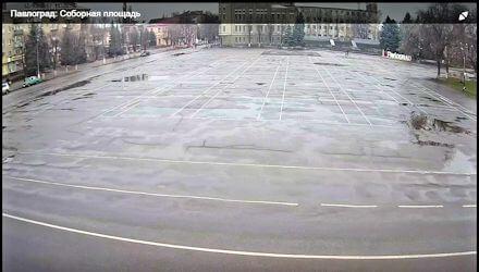 Веб-камера Павлоград Центр