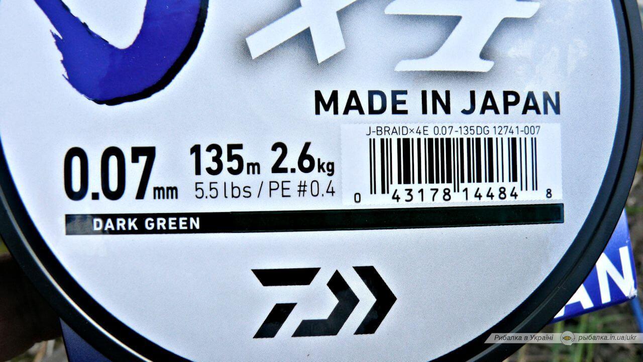 Обзор: шнур Daiwa J-BRAID X4 Dark Green 0.07