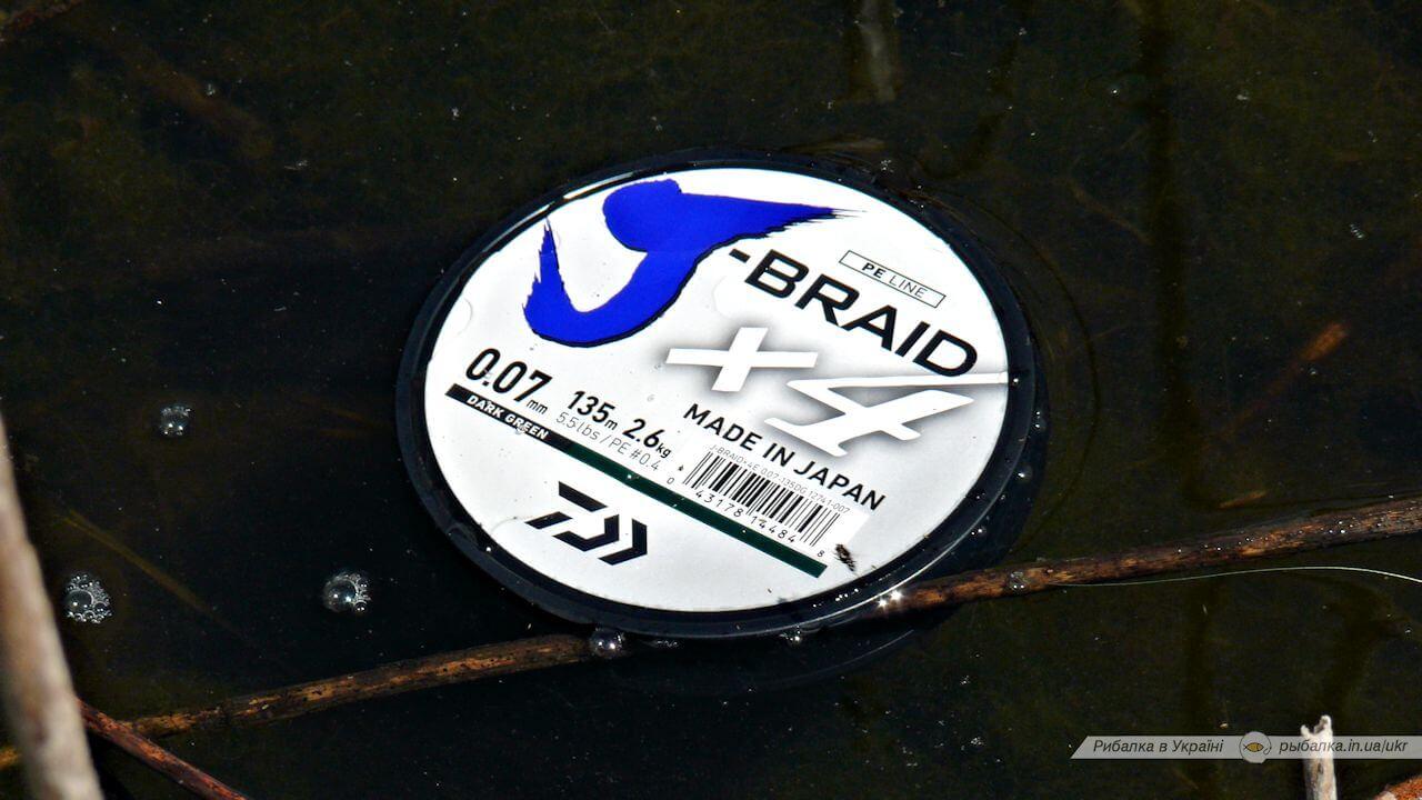 Daiwa J-BRAID X4 Dark Green 0.07
