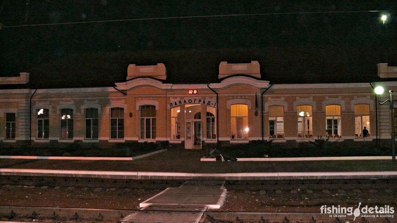 Ночной вокзал Павлоград