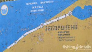 Рыбалка на арендованном водоеме